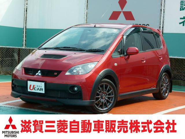 三菱 ラリーアート バージョンR  CVT