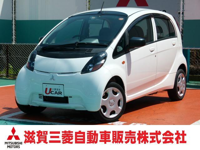 三菱 M 10.5kWh急速充電付き