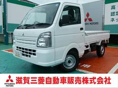 ミニキャブトラックM 4WD 5速マニュアル 未使用車