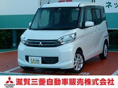 eKスペースG e−アシスト 4WD 両電動スライド 純正SDナビ