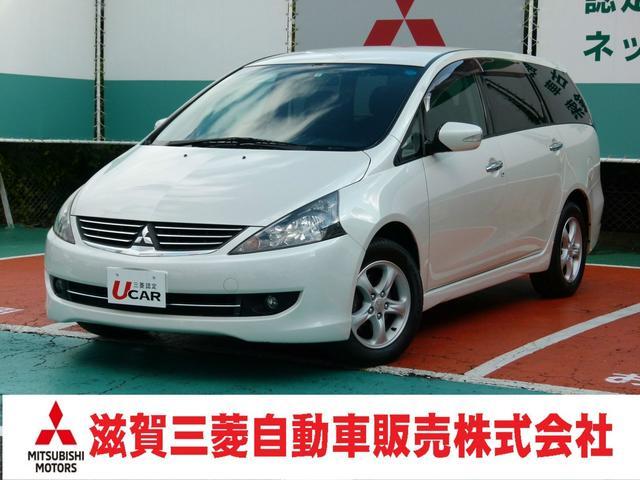 三菱 エクシード-X 2WD 7人乗り 1年間走行距離無制限保証付