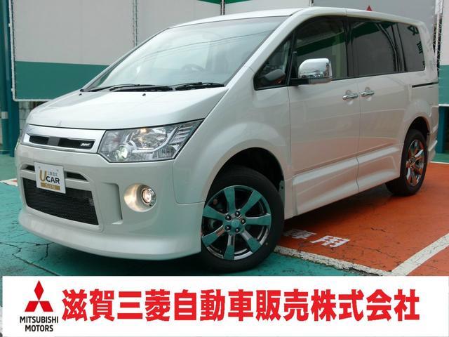 デリカD:5(三菱)  中古車画像