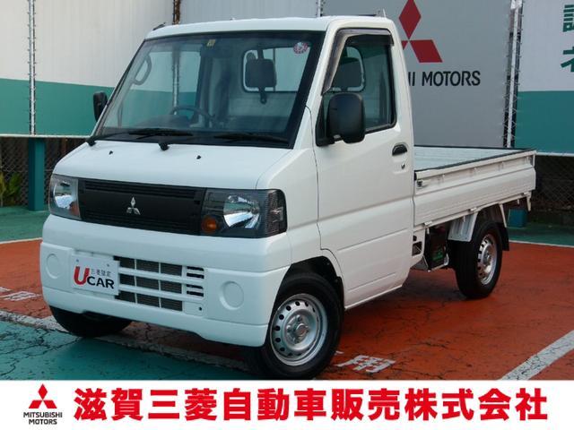 三菱 VX-SE 2WD オートマチック ワンオーナー