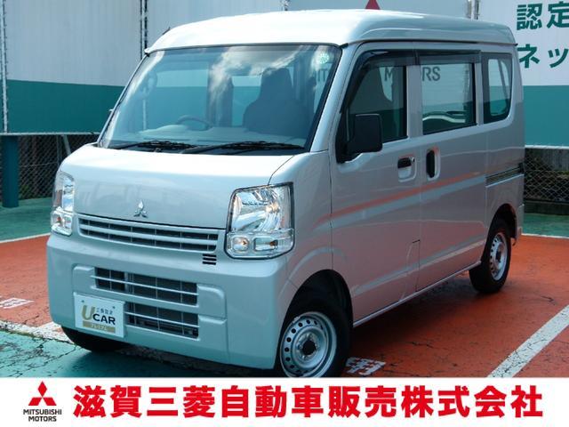 三菱 ミニキャブバン M 2WD ハイルーフ ABS ラジオ 集中ドアロック 元レンタ