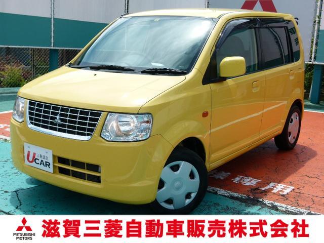 三菱 M 2WD CDチューナー キーレスエントリー ワンオーナー