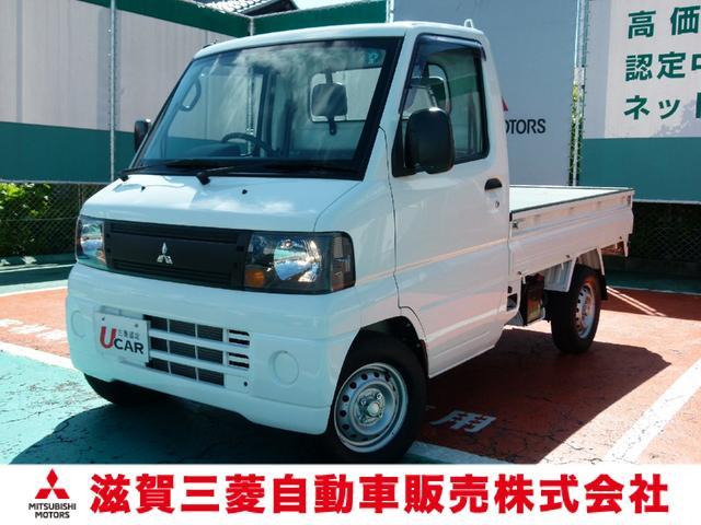 三菱 VX-SE エアコン付 4WD 5速マニュアル ラジオ 作業灯 3方開 ワンオーナー