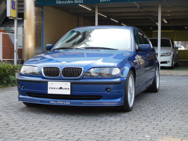 BMWアルピナ S リムジン