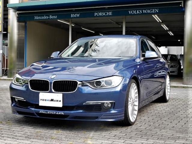 BMWアルピナ ビターボ リムジン 右H