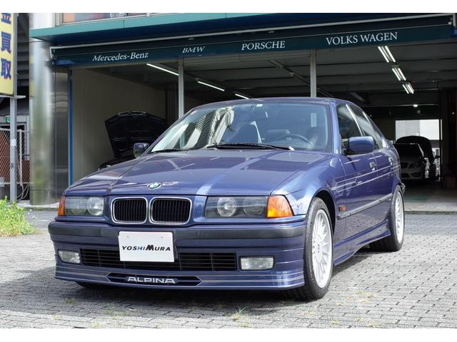 BMWアルピナ B8 4.6 リムジン