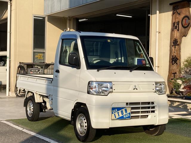 三菱 Vタイプ 5MT エアコン パワステ