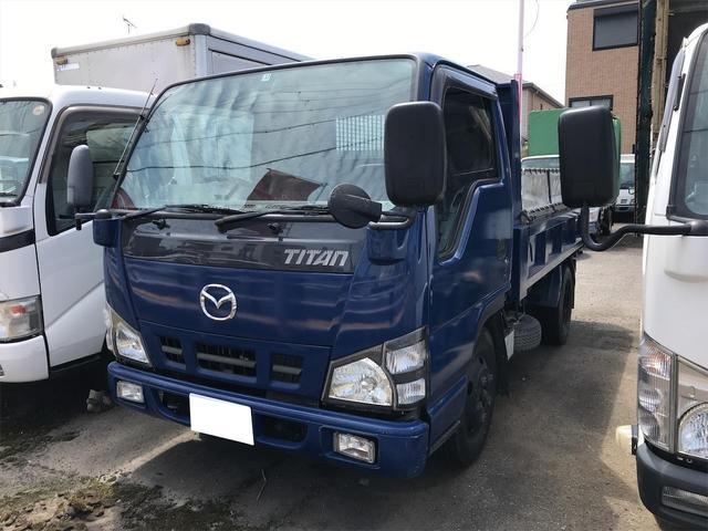 マツダ タイタントラック 3t積 ローダンプ スムーサー 5速MT 車検令和2年12月