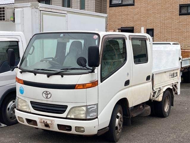 「トヨタ」「ダイナトラック」「トラック」「和歌山県」の中古車