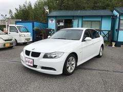 BMW320i AW16インチ CD エアコン AT セダン