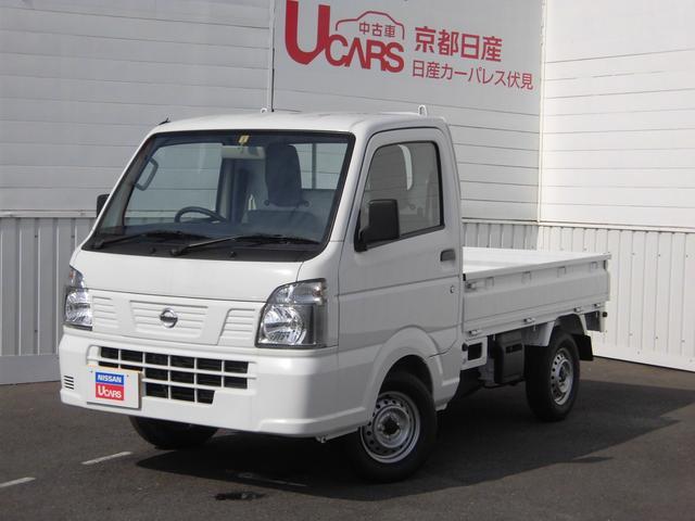 日産 DX (4WD)  登録済未使用車 AMラジオ 電源ソケット