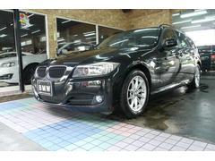 BMW320iツーリング ベージュレザー HDDナビ キセノン