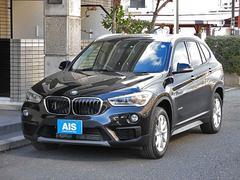 BMW X1sDrive 18i 純正ナビ インテリジェントセーフティー