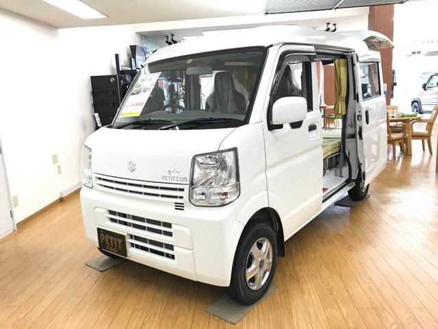 スズキ PAリミテッド 軽キャンピングカー ぷちキャン