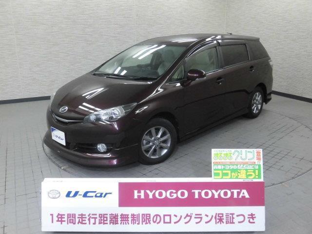 トヨタ 1.8G メモリーナビ HID 純正アルミ スマートキ-