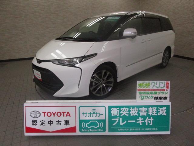 トヨタ アエラス バックモニター 両側電動スライドドア スマートキ-
