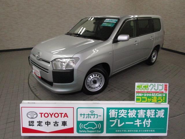 トヨタ サクシードバン UL Xパッケージ メモリーナビ ワンセグ 試乗車 ETC