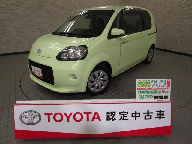 トヨタ 1.5F バックモニター メモリーナビ フルセグ ETC