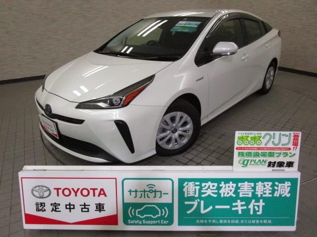 トヨタ S メモリーナビ バックモニター クルーズコントロール