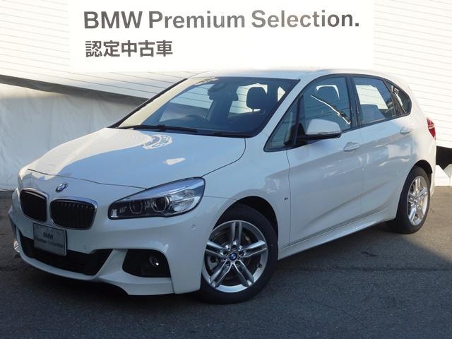 BMW 218dアクティブツアラーMスポーツ登録未使用車ドラレコ