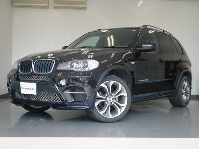 BMW xDrive35dブルーパフォーマンスセレクトPサンルーフ
