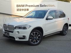 BMW X5xDrive 35d xラインセレクトPKGLEDライト