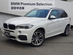 BMW X5xDrive 35d Mスポーツ セレクトPKGLEDライト