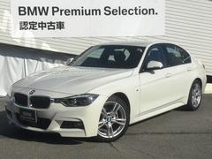 BMW330i Mスポーツ252PSレーンチェンジACC1オーナー