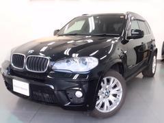 BMW X5xDrive 35i MスポーツパッケージセレクトPKGSR