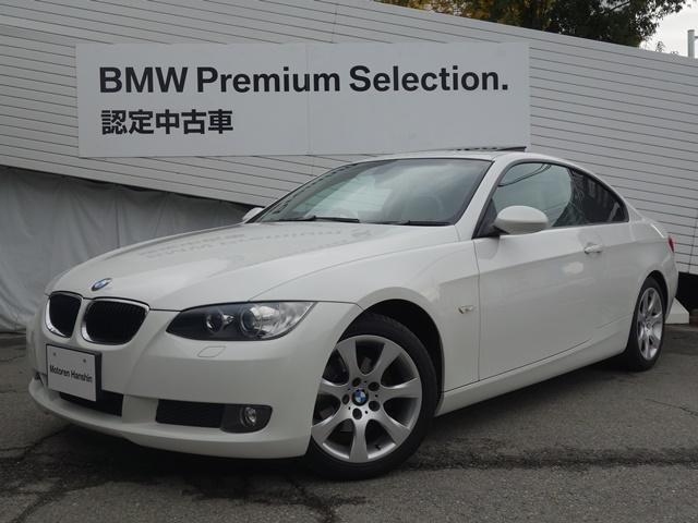 BMW 320iハイラインパッケージサンルーフベジュ革キセノンPDC