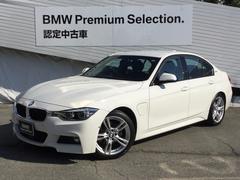 BMW330e MスポーツPHEVヘッドアップディスプレイLED