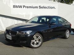 BMW328iグランツーリスモMスポーツ保証付245PSHDDナビ