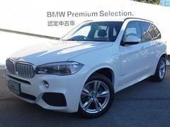 BMW X5xDrive40eMスポーツプラグインHVワンオーナーLED