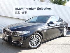 BMW523dラグジュアリー認定保証インテリセーフティ黒革キセノン