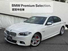 BMWアクティブハイブリッド5Mスポーツ黒革LEDヘッドライト