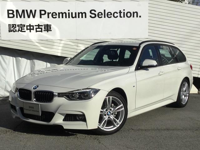 BMW 318iツリングMスポツ3気筒ターボインテリセーフティLED