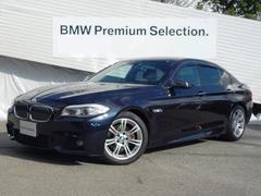 BMW523dブルーパフォーマンスMスポーツHDDナビ地デジ1オナ