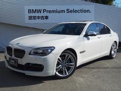 BMWアクティブハイブリッドMスポーツ認定保証茶革SRLEDライト