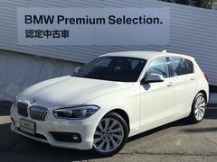 BMW118i セレブレーションエディション マイスタイルレザー
