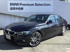 BMW330e MスポーツプラグインHV19AWレーンチェンジ