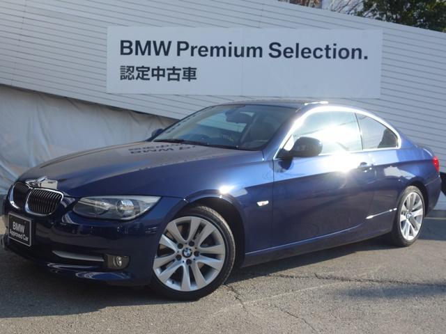 BMW 325i認定保証付グレー革純正HDDナビ地デジETCBカメラ