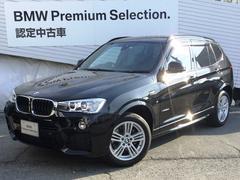 BMW X3xDrive 20dMスポ茶レザーシートヒーターACC1オナ
