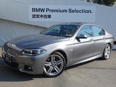 BMWアクティブハイブリッド5Mスポ認定保証ベージュ革SR1オーナ