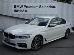 BMW523d MスポーツデビューPKGヘッドアップDACC