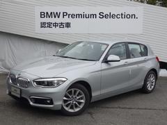 BMW118d スタイルコンフォートPKGPサポートHDDナビ