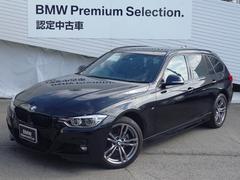 BMW320iツーリング Mスポーツ限定車Sensatec革LED