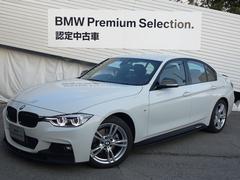 BMW320dMスポーツ茶革MパフォーマンスシートヒータHDDナビ